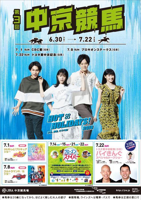 _poster_meikei.jpg
