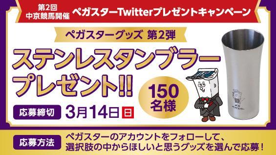 dai2_twitter_banner_ol.jpg