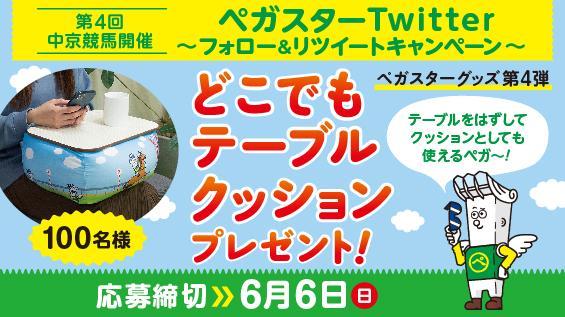 dai4_twitter_banner.jpg